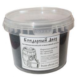 Активированный уголь кокосовый  (250г) для очистки алкоголя